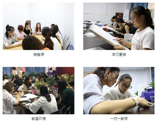 广州纹绣培训去哪家学专业
