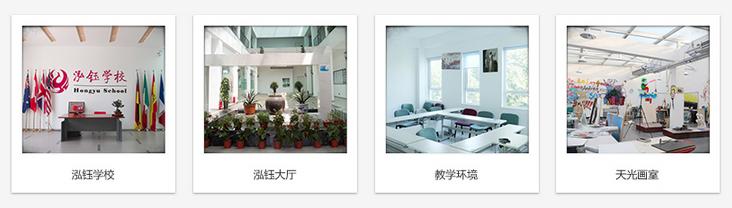 广州泓钰意大利语学校有哪些课程