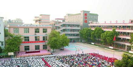 广东省黄埔技工学校学校环境